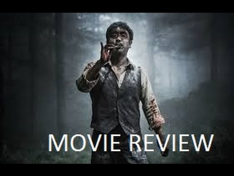 The Piper (2015) Movie Review