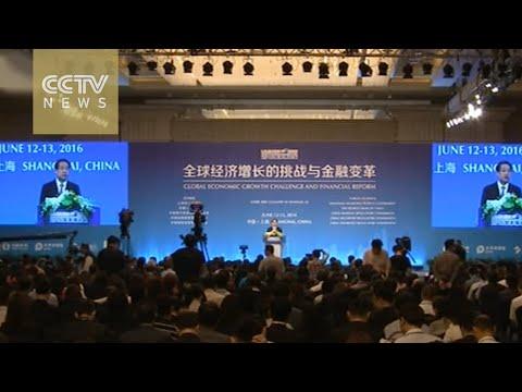 Lujiazui Forum kicks off in Shanghai