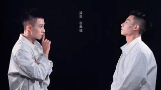 谷嘉诚:永远真实,永远清醒,永远纯粹【星辰大海演员计划 | 20191122】