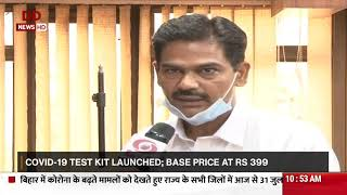 COVID-19 test kit launched; base price at Rs 399
