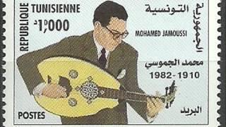 أغاني محمد الجموسي : النساء