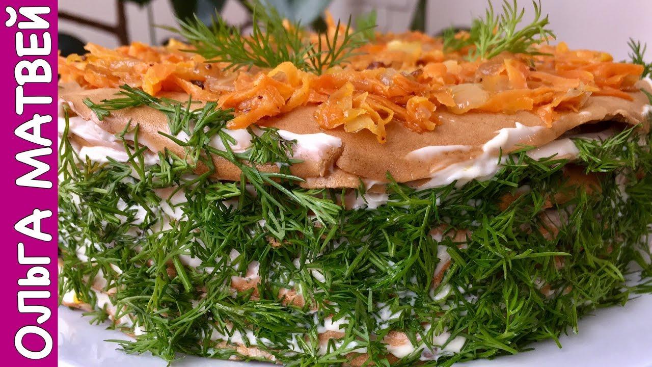 Как сделать печёночный торт видео фото 779