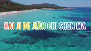 PENG YOU GE (FRIENDSHIP SONG) BY BEN DUAN TAO