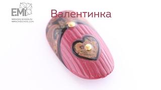 Мастер-класс дизайн ногтей сердце. Маникюр день Святого Валентина