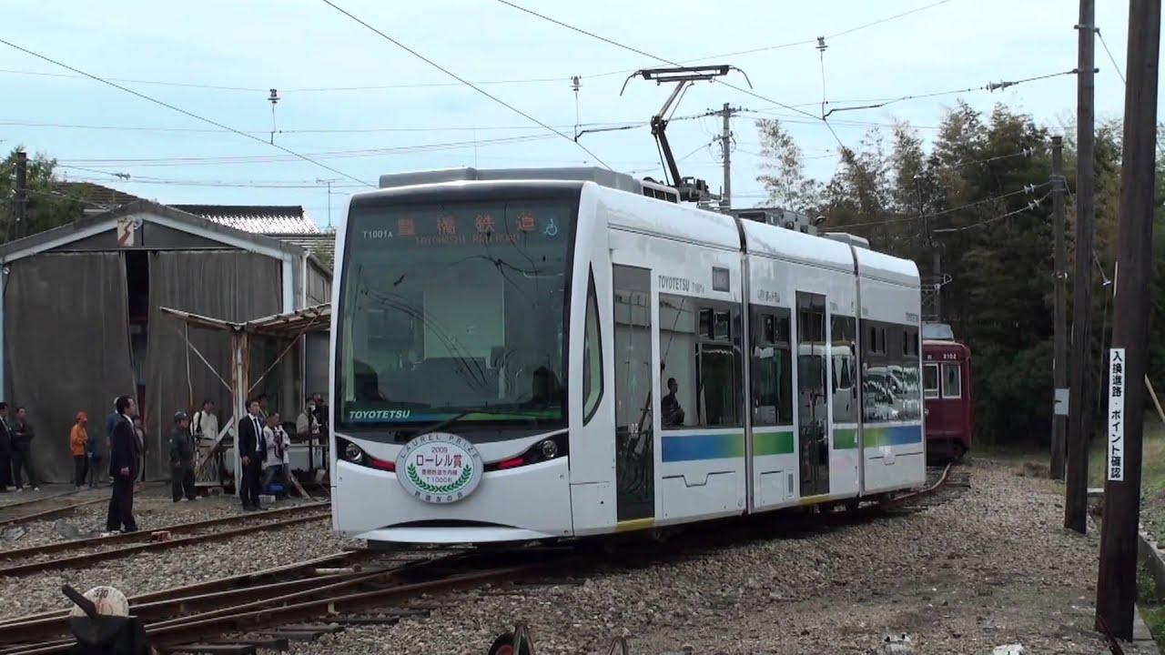 豊橋鉄道T1000形ローレル賞記念...