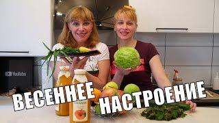 О нас о женщинах - ВЕСЕННЕЕ НАСТРОЕНИЕ - салаты к шашлыку!