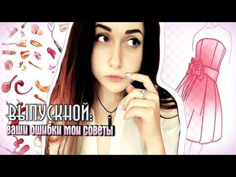 Девушка в платье видео онлайн