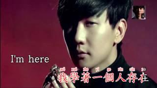 [Fan-made Karaoke ver.]林俊傑 JJ Lin - 手心的薔薇 Beautiful feat. G.E.M. 鄧紫棋