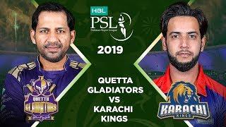 2019 15 maç: Tam Maç Özeti Quetta Karachi Gladyatör vs Kings | HBL 4 PSL | HBL PSL