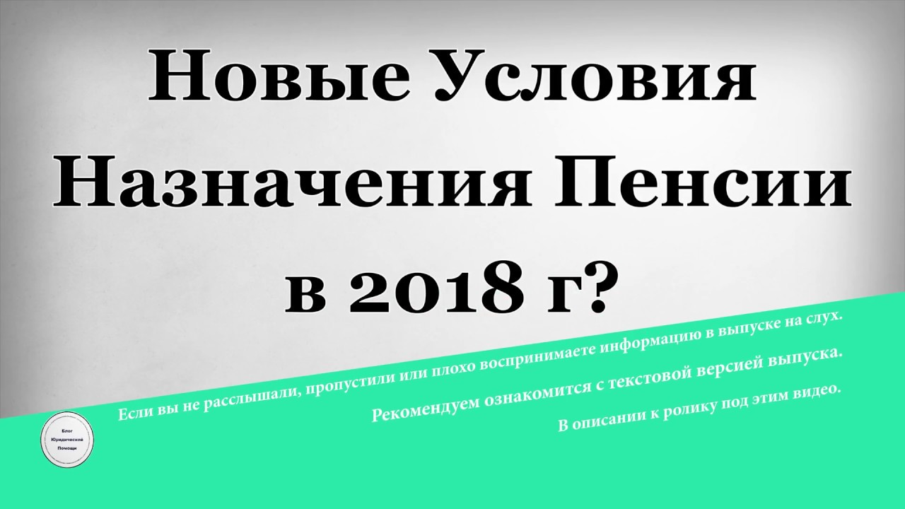 Нпф росгосстрах челябинск официальный сайт