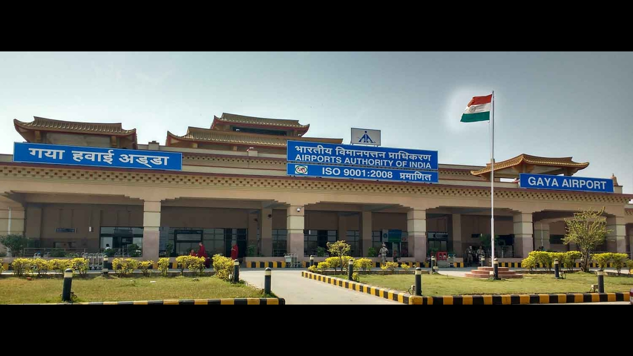 Which airlines fly from Nagpur Airport to Gaya Airport