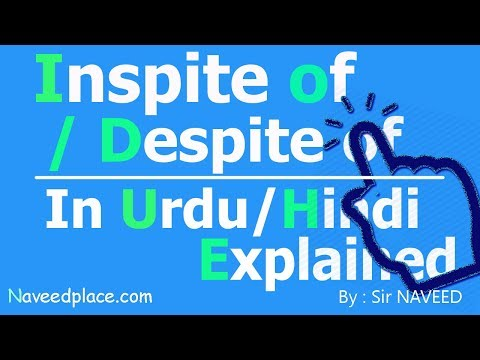Inspite of And Despite Of