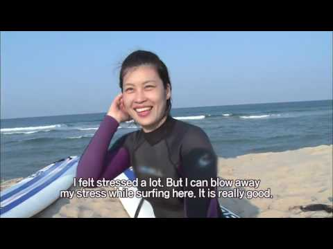 Fall Surfing Season
