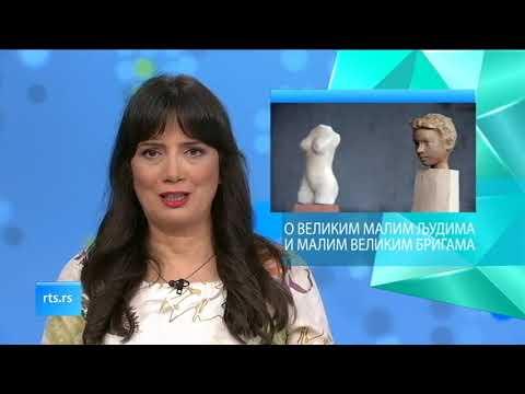 Kulturni dnevnik (TV RTS 05.07.2019.)