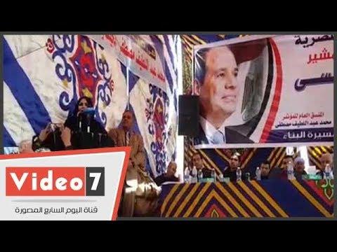 امينة المرأة بمجلس القبائل العربية مصر شرف العرب وكرامة الامه
