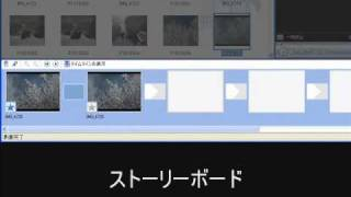 Repeat youtube video ムービーメーカー テクニック(1)