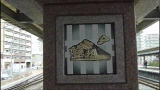 JR福間駅にて、国宝紹介。平成23年2月15日