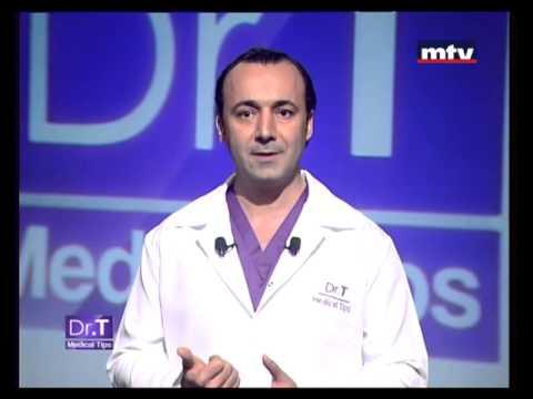 Spider Veins in Beirut Lebanon - Dr T Medical Tips