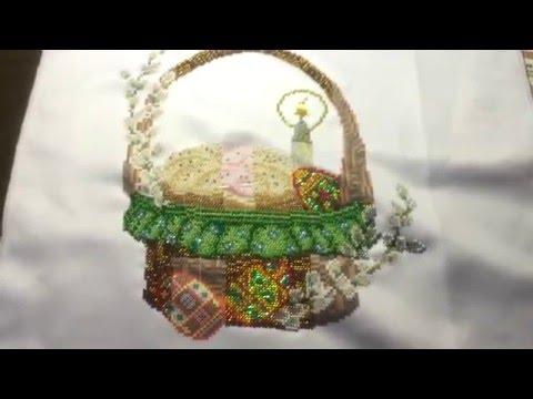 Пасхальний рушник. Вишивка бисером. Початок роботи - YouTube ac1c81df1db33