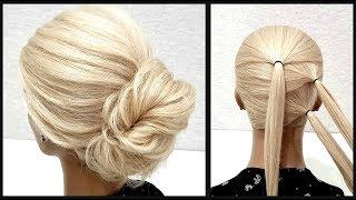 Простая Свадебная и Вечерняя прическа.Быстрые пошаговые прически.Easy Wedding and Evening Hairstyle