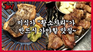 """[천문TV] 미식가 """"황소자리"""" 추천…"""