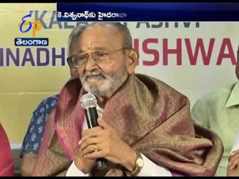 Dada Saheb Phalke Awardee | K Viswanath | Felicitated by Film Critics Association | in Film Chamber