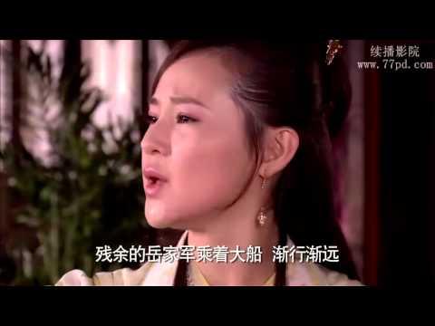 龙门镖局 Ep15 HDTV