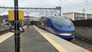 智頭急行 HOT7000系  特急スーパーはくと JR京都線 島本駅電車線(内線)通過 2017/12/29