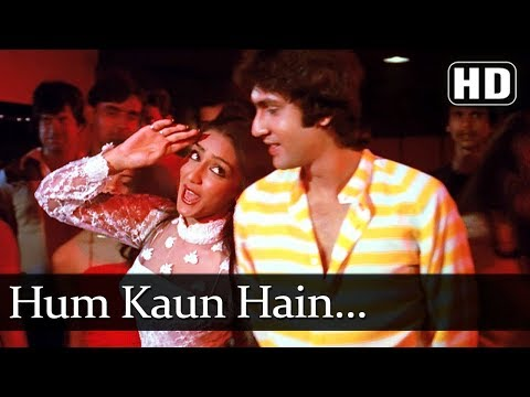 Hum Kon Hai Tere Fan Hai (HD) - All Rounder Songs - Kumar Gaurav - Bollywood Old Songs