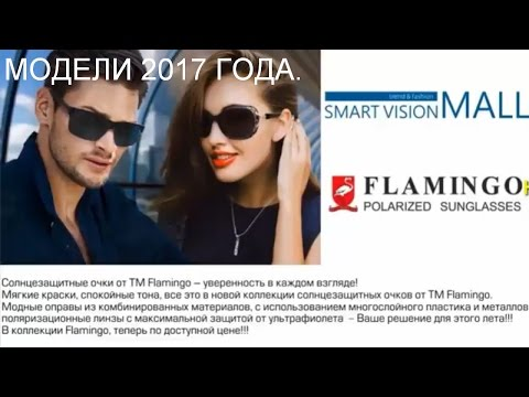 Cолнцезащитные брендовые очки 2017, продажа в Москве