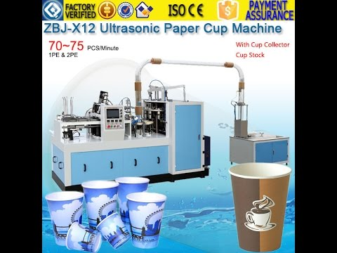 Automatic Coffee Tea Paper Cup Machine Zbj X12 Price China Paper Cup Making Machine India Youtube