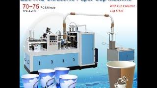 75 pcs/m Coffee Tea Paper Cup Machine ZBJ-X12