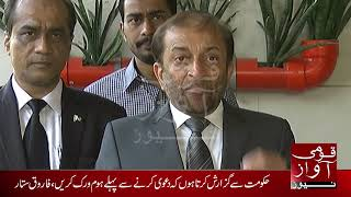 Dr. Farooq Sattar Said That The Next Generation Of Donkey King