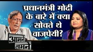 Ex RAW Chief || A.S. Dulat in Aamne-Samne With Anuradha Prasad