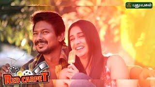 Saravanan Irukka Bayamaen Movie Audio Launch   Red Carpet   06/05/2017   Puthuyugam TV