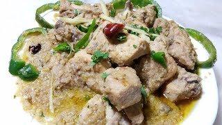 Chicken White Makhani Handi Recipe By Cooking With Shabana
