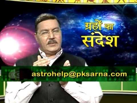 Best Astrologer in Delhi   Astrologer P. K. Sarna India   Vedic Astrology