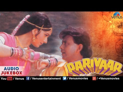 Parivaar Full Songs Jukebox | Hindi Old Songs | Mithun Chakraborty, Meenakshi Sheshadri |