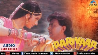 Parivaar Full Songs Jukebox | Hindi Old Songs | Mithun Chakraborty, Meenakshi Sh …
