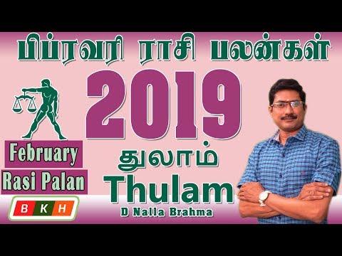 February month rasi palan 2019 Thulam - February Matha Rasi Palan 2019 - Rasi Palan 2019 in Tamil