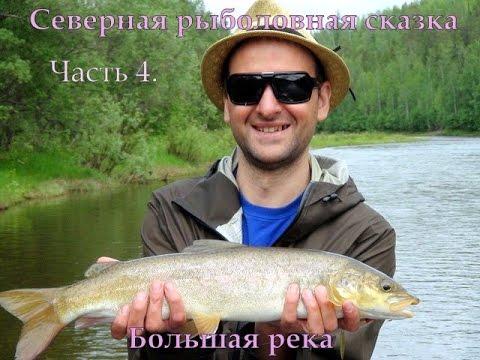 ловля ленка в реке на спиннинг