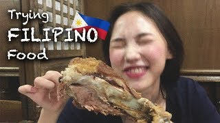Trying FILIPINO Food: Crispy Pata, Chicken Tinola and Fried Calamari