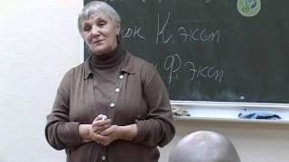 Л.Ф. Обухова. Психология развития. Лекция 2