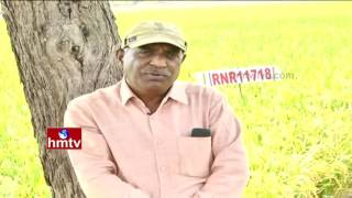 Aerobic Rice Cultivation Through Implement | New Plans | Nela Talli | HMTV