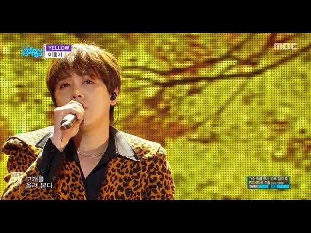 [Comeback Stage] LEE HONG GI -  YELLOW,  이홍기 - YELLOW Show Music core 20181020