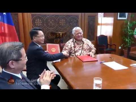 China donates 1.8billion yuan to maintain Samoa Sports Facilities