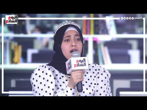 صوت من الجنة.. قارئة القرآن أمام الرئيس بمؤتمر التعاون الإسلامى تكشف أسرار رحلتها