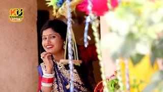 Khushboo Uttam नया काँवर गीत 2018 - राजा जी जब काँवर उठाबे - Bolbam Video Song 2018 | bolbam 2018