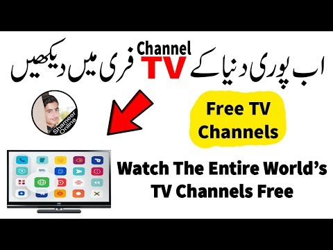 Watch The Entire World's TV Channel Free 2018 | Free TV Channel | May 2018