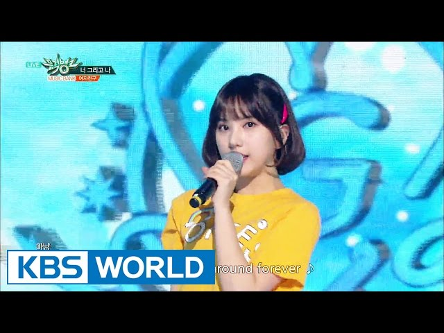 GFRIEND - NAVILLERA | 여자친구 - 너 그리고 나 [Music Bank HOT Stage / 2016.07.29]